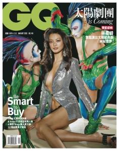 GQ Taiwain Cover
